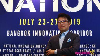 Photo of Thailand NIA bullish on startup focus