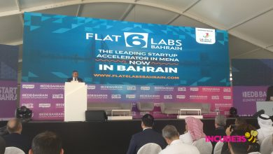 Photo of Flat6Labs Bahrain begins third-cycle of acceleration for startups