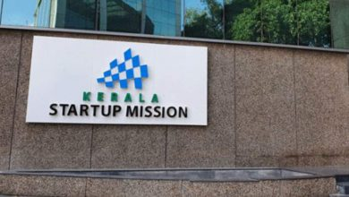 Photo of Kerala Startup Mission opens invitation to startups for its Virtual Incubation Programme
