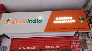 Photo of DavaIndia signs up 180 retails stores in a month