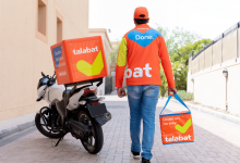 Photo of Delivery Hero to be rebranded Talabat