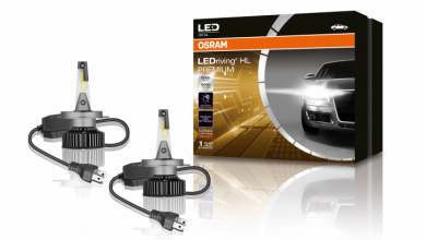 Photo of Osram Embarks upon Product Promotion of Automotive Lamps through Leading Media Channel