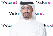 Photo of Yahaal raises $27M Series A funding round